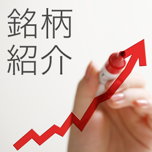 【銘柄紹介】プロクター&ギャンブル(P&G)